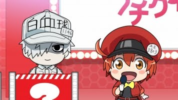 Cells at Work! Specials